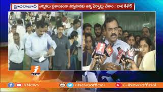 GHMC Commissioner Dana Kishore About Polling Arrangements in Hyderabad | Telangana Polls | iNews - INEWS