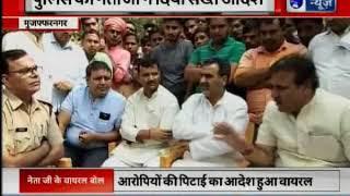 Netaji's controversial statement goes viral | नेताजी का विवादित बयान हुआ वायरल | Viral Vishesh - ITVNEWSINDIA