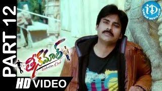 Teenmaar Full Movie Part 12 | Pawan Kalyan, Trisha, Kriti Kharbanda | Mani Sharma - IDREAMMOVIES