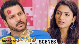 Swetha Varma Consoles Vasudev | Vasham 2017 Telugu Movie Scenes | Nanda Kishore | Mango Videos - MANGOVIDEOS