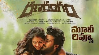 Ranarangam Movie Review | Sharwanand, Kajal Aggarwal, Kalyani Priyadarshan | IndiaGlitz Telugu - IGTELUGU