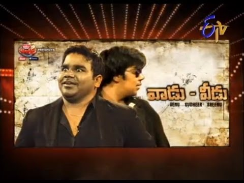 Jabardasth On 16th May 2013