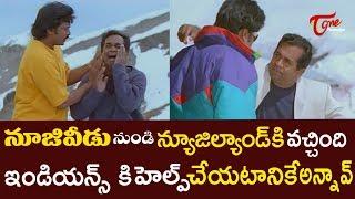 Brahmanandam Best Comedy Scenes | Telugu Comedy Videos | TeluguOne - TELUGUONE