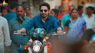 Ichata Vahanamulu Niluparadu Movie Teaser | No Parking | Sushanth, Meenakshi | Sri Balaji Video - SRIBALAJIMOVIES