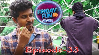Friday Fun || LOVER or FRIENDS -2 | Telugu Comedy Short Film | Avinash Varanasi | Srikanth Mandumula - YOUTUBE