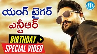 Jr Ntr Birthday Special Wishes From iDream Media || SomethingSpecial #39 - IDREAMMOVIES