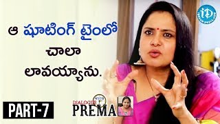 Actress Pragathi Exclusive Interview Part #7 || Dialogue With Prema || Celebration Of Life - IDREAMMOVIES