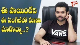 Hero Ram Byte about Hello Guru Prema Kosame | Anupama Parameswaran | TeluguOne - TELUGUONE