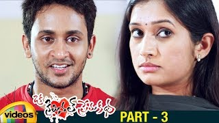 Oka Criminal Prema Katha Telugu Full Movie HD | Manoj Nandam | Priyanka Pallavi | Satyanand | Part 3 - MANGOVIDEOS