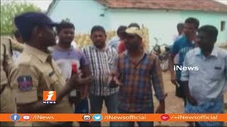 బీర్ సీసాలో చెత్త | Complaint To Excise Officials In Nirmal | iNews - INEWS