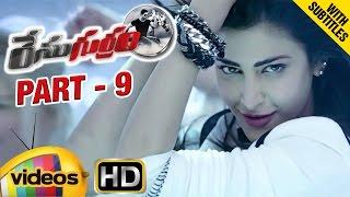 Race Gurram Full Movie á´´á´° | Part 9 | Allu Arjun | Shruti Hassan | SS Thaman - MANGOVIDEOS