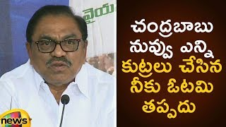 TDP Will Defeat In 2019 AP Elections Says YSRCP Leader C Ramachandraiah | AP Politics | Mango News - MANGONEWS