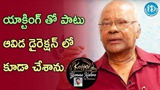 I Acted Under Her Direction - Raavi Kondala Rao || Koffee With Yamuna Kishore - IDREAMMOVIES