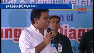 Minister KTR Launches Telangana Diagnostic Centers in Narayanaguda | Hyederabad | CVR News - CVRNEWSOFFICIAL