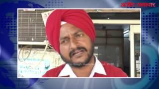video :  समाना : सब्ज़ी कमीशन एजेंट के वाहन से 1 लाख 40 हज़ार चोरी