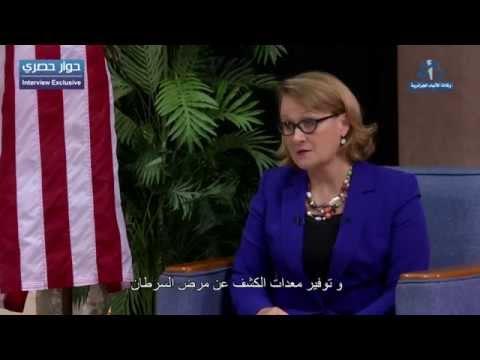 سفيرة الولايات المتحدة الأمريكية بالجزائر في حوار خاص لوأج
