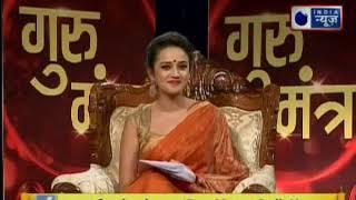 Aaj Ka Rashifal in Hindi |आज का राशिफल | Daily Horoscope | Guru Mantra; Dainik Rashifal; 19 Oct 2018 - ITVNEWSINDIA