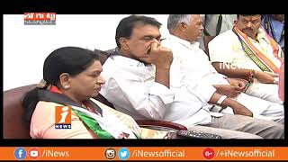 Seret Behind Komatireddy Venkat Reddy Demands Congress MLA Regins? | Loguttu | iNews - INEWS
