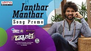 Janthar Manthar Song Promo || Vijay Devarakonda, Pooja Jhaveri || MSR, Saikarthic - ADITYAMUSIC