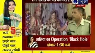 Tara Shahdeo wants CBI to probe Ranjit Singh Kohli aka Raqibul Hassan's case - ITVNEWSINDIA