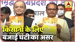 Watch Ghanti Bajao's impact on government's decisions - ABPNEWSTV