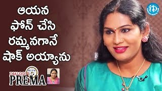 I Was Shocked After Receiving His Phone Call - Shyamala | Dialogue With Prema | Celebration Of Life - IDREAMMOVIES
