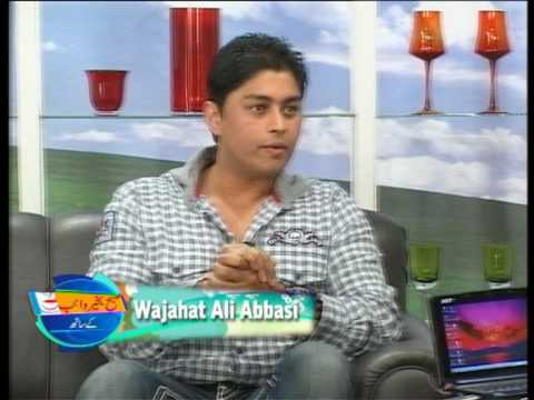 (1 of 5) Wajahat Ali Abbasi - Vibe TV Morning Show With Sabahat Bukhari