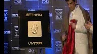 Actor Jeetendra's hand print tile unveiled - INDIATV
