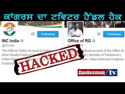 <p>Official twitter handles of Congress Party and its Vice President Rahul Gandhi got hacked this morning.</p>