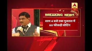 Kaun Banega Mukhyamantri: Big debate on Gujarat assembly elections from Patan - ABPNEWSTV