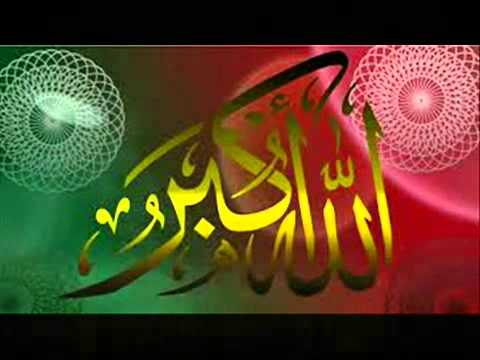 112 Surah Al Ikhlas Full with Kanzul Iman Urdu Translation