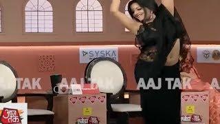 मोनालिसा का ऐसा डांस कभी देखा नहीं होगा, आज तक के मंच जमकर पर नाचीं मोनालिसा - AAJTAKTV