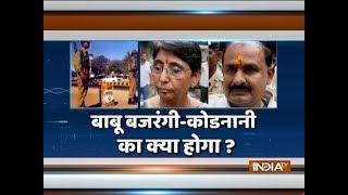 Gujarat High Court is likely to pronounce its verdict today on the Naroda Patiya massacre - INDIATV