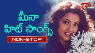 Meena Super Hit Songs | Telugu Video Songs Jukebox | TeluguOne - TELUGUONE