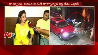 Vikram Goud Wife Shefali Reacts on Gun Firing Case || NTV - NTVTELUGUHD
