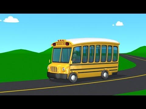 TuTiTu รถบัส