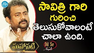 Sai Madhav Burra About Legend Savitri Amma || #Mahanati || Dil Se With Anjali - IDREAMMOVIES