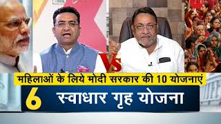 Taal Thok Ke: Know who will win the no-confidence motion debate in the Parliament - ZEENEWS