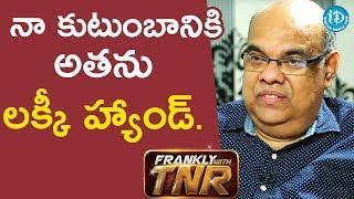 నా కుటుంబంకి అతను లక్కీ హ్యాండ్- Writer Thota Prasad || Frankly With TNR - IDREAMMOVIES