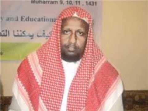 Quran Tafsir Somali Surat Albaqara (Aayada 257 - 264) by Sh Tawakal Yuusuf