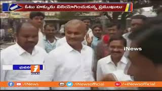 Political Leaders Casts Their Votes In Bhuvanagiri | Telangana Assembly Polling 2018 | iNews - INEWS