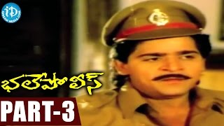 Bhale Police Full Movie Part 3 || Ali, Ritu Shilpa || N V Krishna || Guna Singh - IDREAMMOVIES