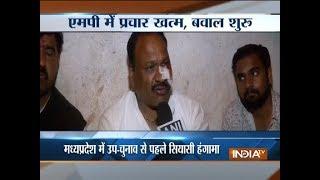 Clash between Congress, BJP workers in Madhya Pradesh - INDIATV