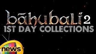 Baahubali 2 First Day Box Office Collections In Andhra Pradesh And Telangana | Mango News - MANGONEWS