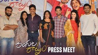 Rangula Ratnam Movie Team Press Meet Video | Nagarjuna | Raj Tarun | TFPC - TFPC