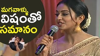Rakul Preet Singh Shocking Comments On Men | They Are Poisonous | Super Punch | TFPC - TFPC