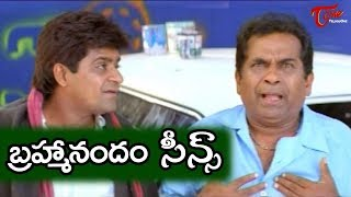 Brahmanandam and Ali Comedy Scenes Back to Back || NavvulaTV - NAVVULATV