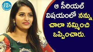 ఆ సీరియల్ విషయంలో నన్నుచాలా నమ్మిచి ఒప్పించారు - Actress Anshu Reddy || Soap Stars With Anitha - IDREAMMOVIES