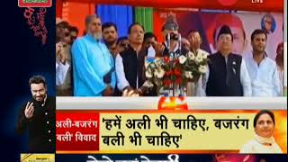 Deshhit: Will Azam Khan get votes by provoking Muslims? - ZEENEWS