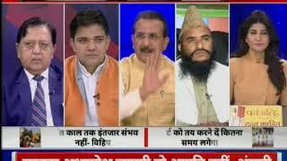 Ayodhya Ram Mandir: 25 नवंबर को होने वाली 'धर्मसभा', अयोध्या से दिल्ली तक हलचल तेज़ आखिर क्यों ? - ITVNEWSINDIA